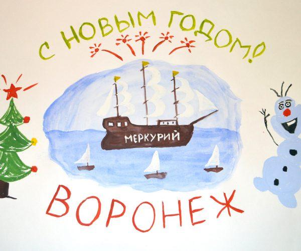 Лаукарт Иван Сергеевич_8 лет_Смоленск