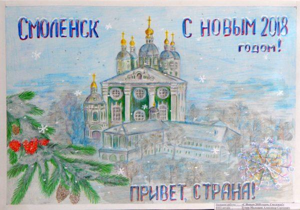 Тучин-Молодцов Александр